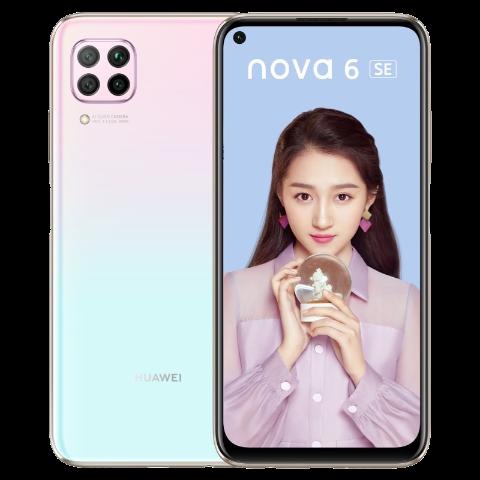 华为Nova 6 SE海外版来袭,4200mAh+40W,或售价2000元