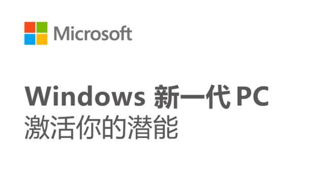 正版Windows加持!华为MateBook13&14 2020版来了,售价友好