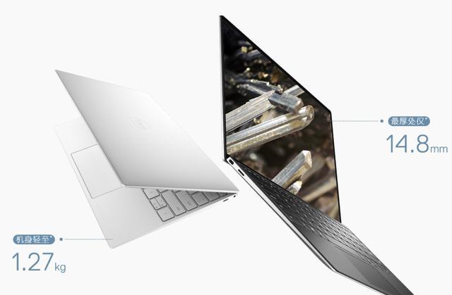 戴尔2020版XPS 13上架中国官网,起售价14999元