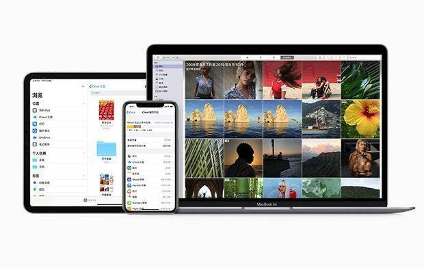苹果应用收费政策合理化 不再对iOS和Mac应用重复收费