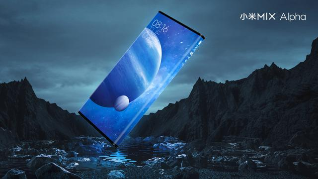 小米MIX2020外观专利曝光:屏下镜头+后置副屏