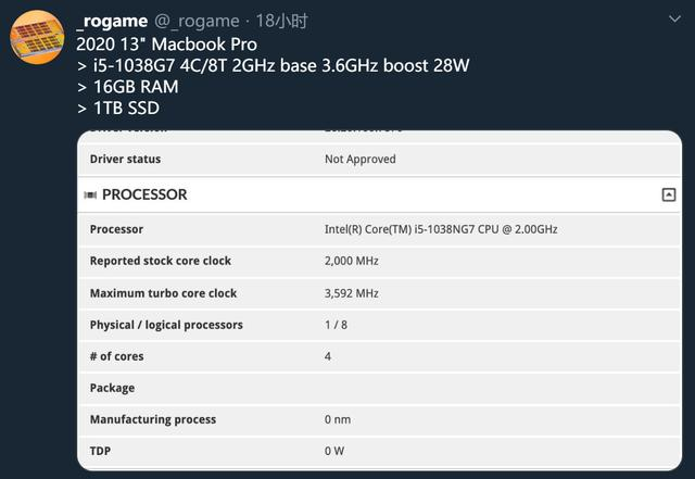 全新MacBook Pro配置曝光,升級第十代Ice Lake處理器
