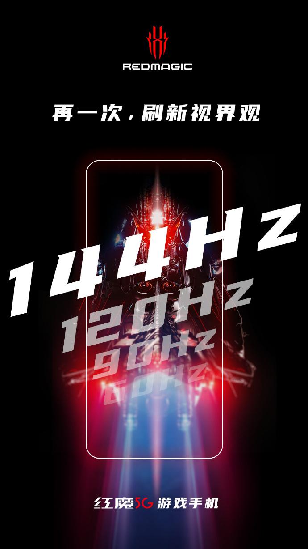 超炫!144Hz+865+4500mAh新机入网,配色亮眼