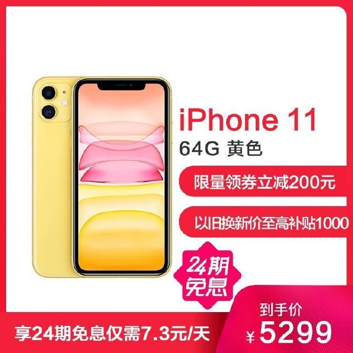 G疯狂清仓?iPhone