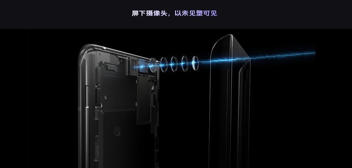 vivo APEX 2020发布 让我们一起来看看有哪些黑科技