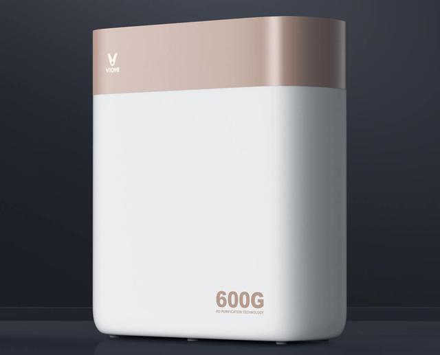 小米有品上新,云米互联网净水器S2 600G,最低价1298元