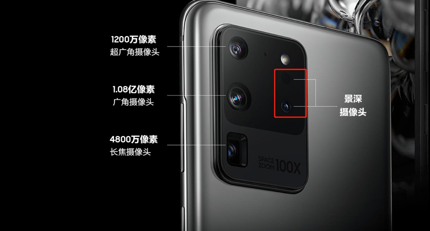常规操作 苹果只在这两款手机上加入ToF镜头