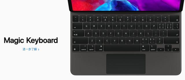 全新iPad Pro性能强大,iOS 13.4代码证实,全部标配6GB内存