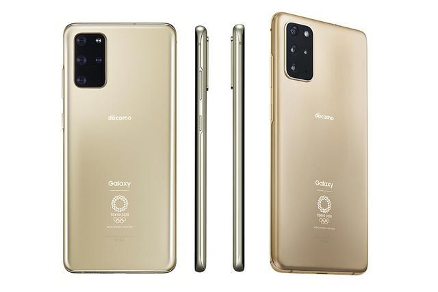 三星Galaxy S20+ 5G奥运版曝光,售价约7300元