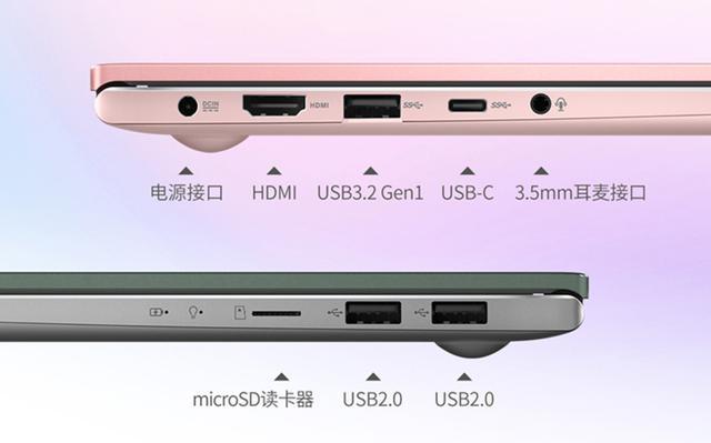 华硕新品官宣,十代i5+8G+512G SSD,首发售价4999元