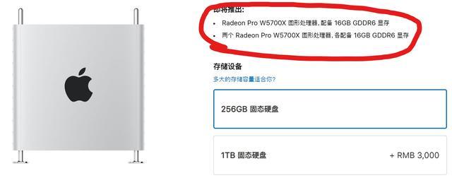 看看就行了,苹果Mac Pro更新,可选2个AMD Pro W5700X