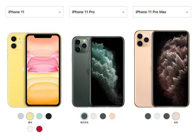 降价iPhone 11、入门9,全新升级的无刘海12,果粉怎么选?