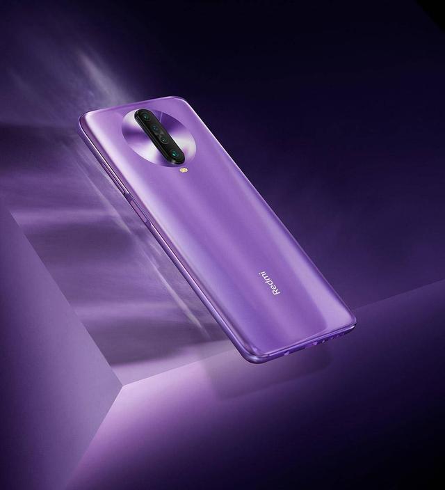 红米K30将推新版本:搭载联发科5G芯片 售价不到两千元