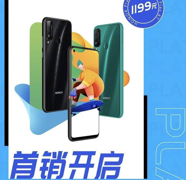 Redmi Pad 5G宣传海报曝光,搭载骁龙765G,售价1999元起?