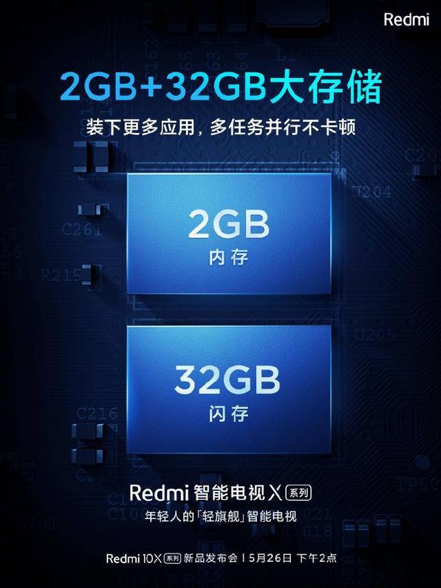 小米电视官宣爆料,内置小爱同学+标配2GB+32GB存储,5月26日见