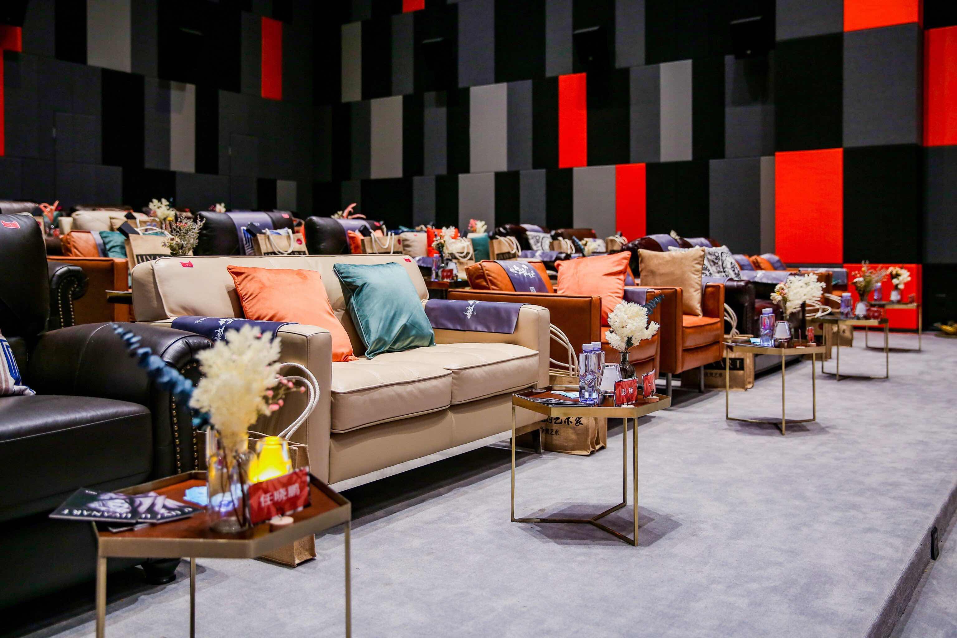 把家搬进电影院?看天猫超级样板间怎样创新新零售玩法