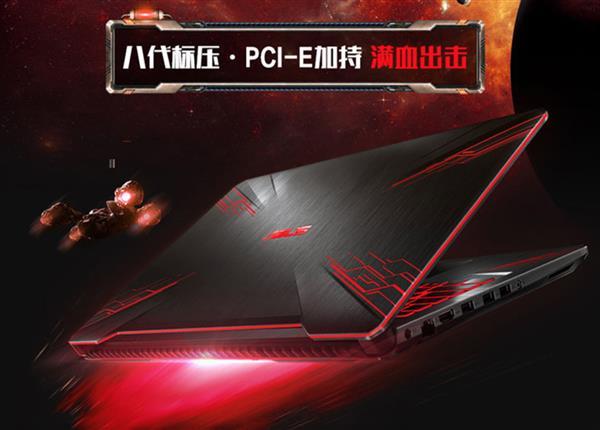 CJ季华硕新品游戏本备受瞩目首发平台京东游戏魅力何在?