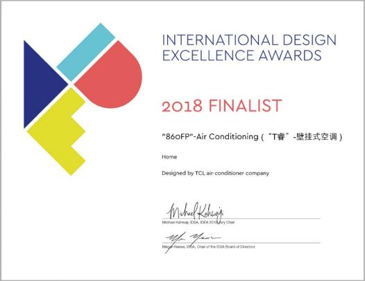"""直击全球设计界""""奥斯卡"""" tcl空调喜获2018美国idea设计大奖"""