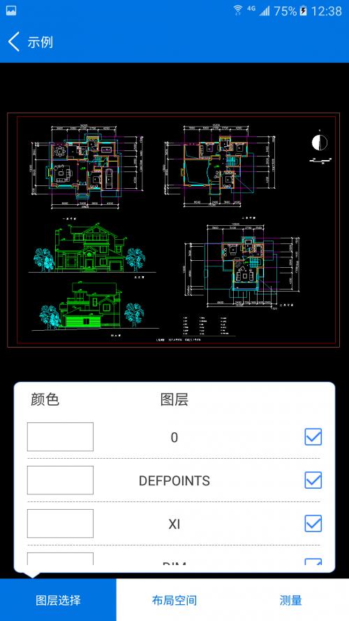 手机上查看CAD图?CAD图纸一眼快速图纸安装喇叭图片