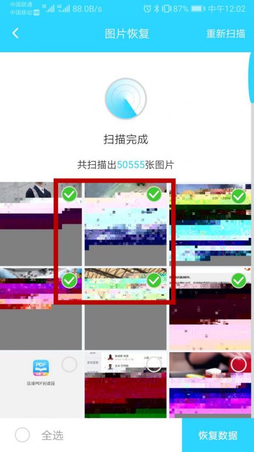 u盘启动盘装系统教程,手把手教你手机恢复照片怎么恢复的小妙招