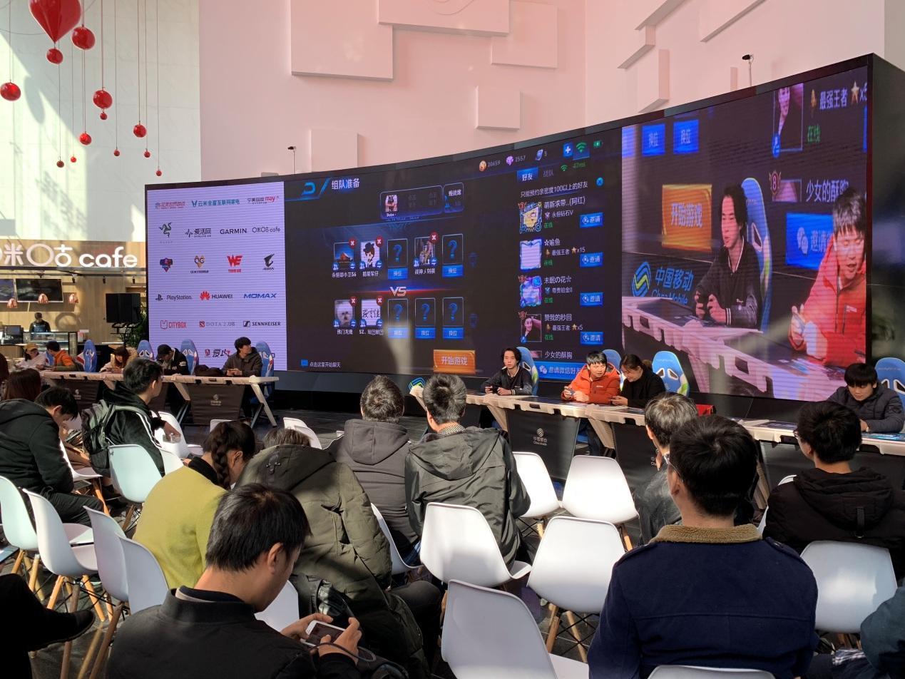 35场电竞赛事定了!万象城娱乐官方网站明年到上海移动长寿路体验厅观战