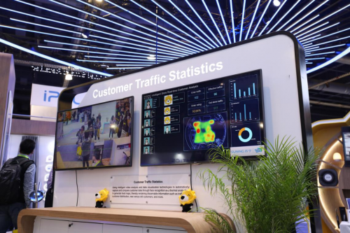 CES热点:盖雅接入苏宁智慧零售大脑 零售生态体系加速成型