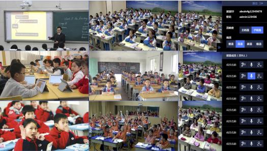 【案例】智微智能互动录 播解决方案,为课堂插上翅膀