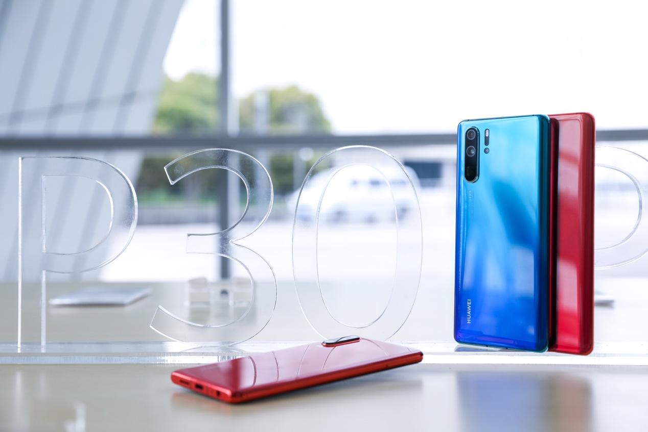 革新手机摄影 华为P30系列已成业界拍摄巅峰
