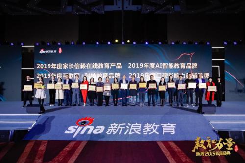 重庆帮考网中级会计培训标准化教