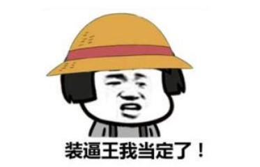 http://www.umeiwen.com/gaoxiao/1432739.html