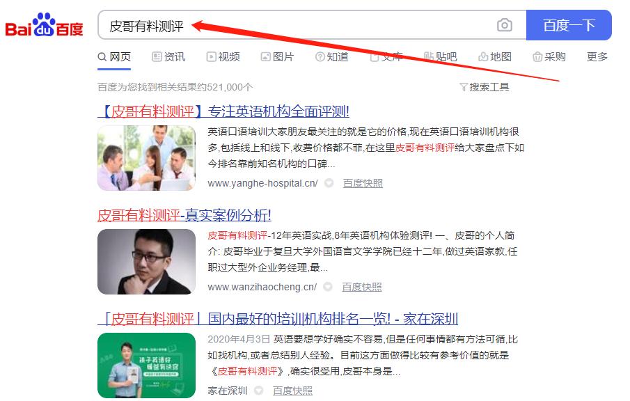 http://www.weixinrensheng.com/baguajing/2605236.html