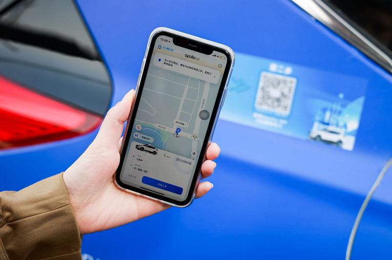 通过折扣优惠、体验券、乘坐体验者自愿付费等形式?无人车 无人车 第3张