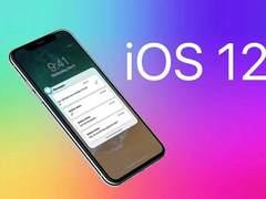 苹果速度!iOS 12.1测试版发布:群聊功能上线,健康应用或成看点