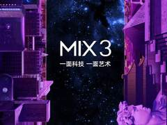 不仅是手机,还是解压神器?米MIX 3确定采用滑盖全面屏+10GB内存