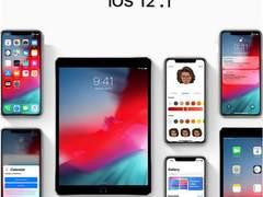 """超""""短命""""iOS!苹果正式关闭iOS 12.0验证通道:别想降级了"""