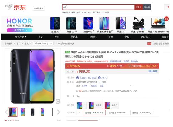 http://www.shangoudaohang.com/yejie/208646.html