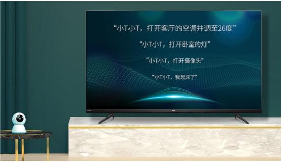 投你所好!带你玩转TCL全场景AI电视的4大功能