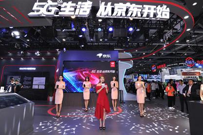 http://www.xqweigou.com/dianshangO2O/77680.html
