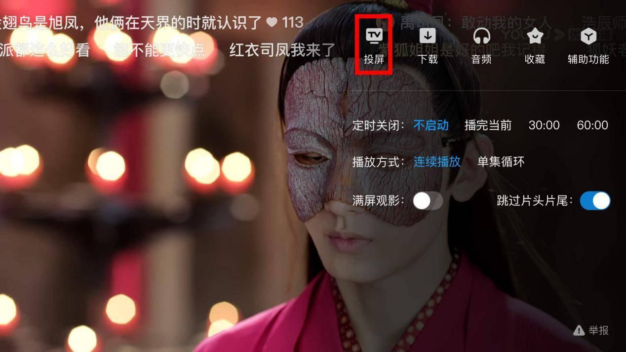 百度搜题app下载家用投影仪使用方法说明在线看网盘倍速播放必须有!-奇享网