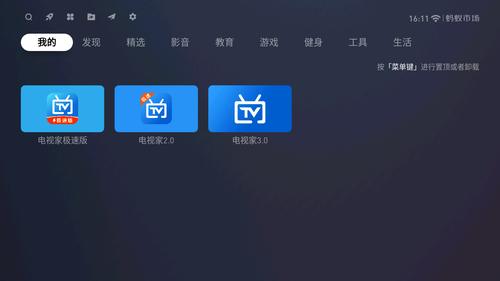 http://www.k2summit.cn/guonaxinwen/3081857.html