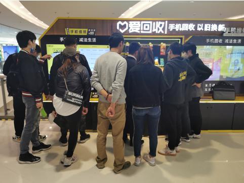 万物新生集团春节战报:爱回收门店春节订单量增长超517_-泡泡网